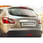 Накладка на крышку багажника (с отверстием keyless) Nissan Qashqai/+2 (2007-2013)